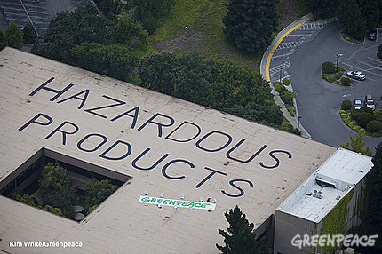 HP et Greenpeace : &quot;Hazardous Products&quot;
