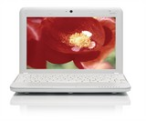 Netbook Medion AKOYA Mini E1210 White