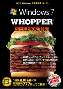 Windows 7 whoppers